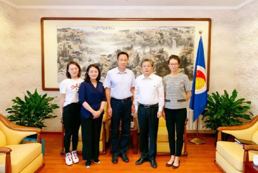 ?ACC Secretary-General Chen Dehai Met with Vice President of the CIIDS Council