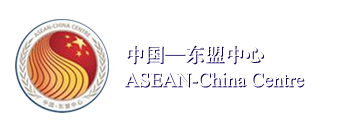 ASEAN - China Center